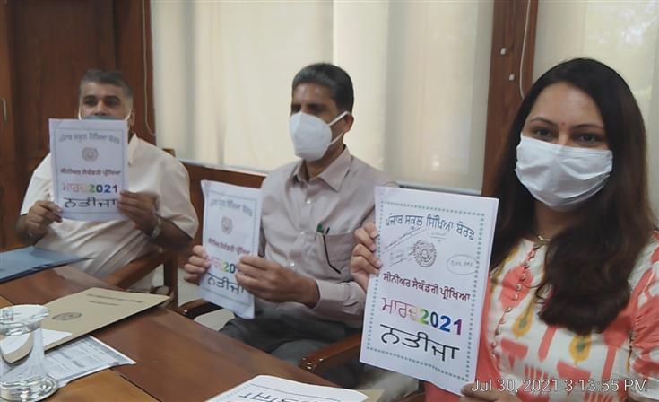 Punjab School Education Board announces Class 12 result; girls outshine boys