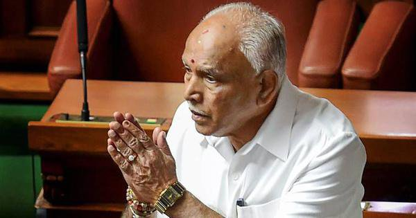 Yediyurappa resigns as Karnataka CM