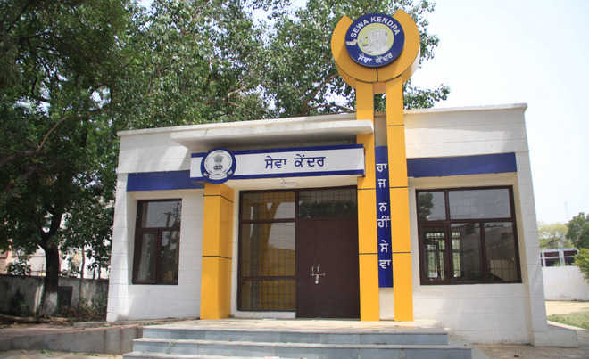Nawanshahr district on top in providing smooth citizen services