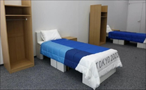'Anti-sex' beds at Tokyo Olympics to prevent athletes from getting intimate with one another