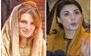 'You have only your ex to blame': Maryam Sharif and Jemima Goldsmith Twitter spat post Imran Khan's remark