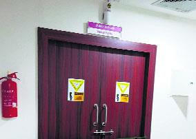 Rs10-crore machine lying unused at Rajindra Hospital