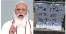 Chandigarh hawker selling 'chhole bhature' finds a mention in PM Modi's Mann Ki Baat; here's why