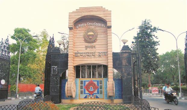 Kurukshetra University  to adopt remote proctoring for distance education pupils