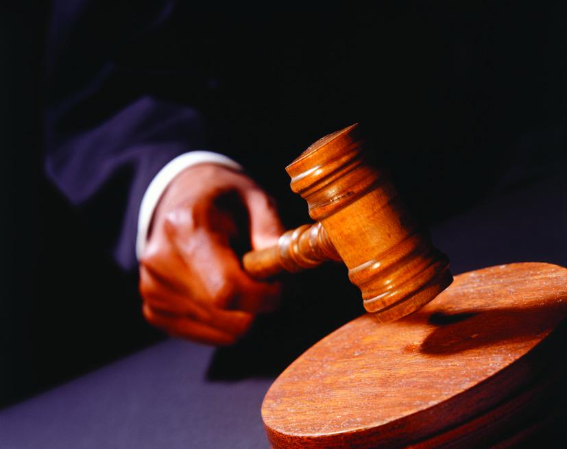 Rs 3,000 crore Ponzi scam accused denied bail