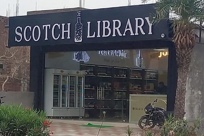 Liquor store's name draws public ire in Amritsar