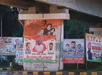Political hoardings deface cityscape in Jalandhar