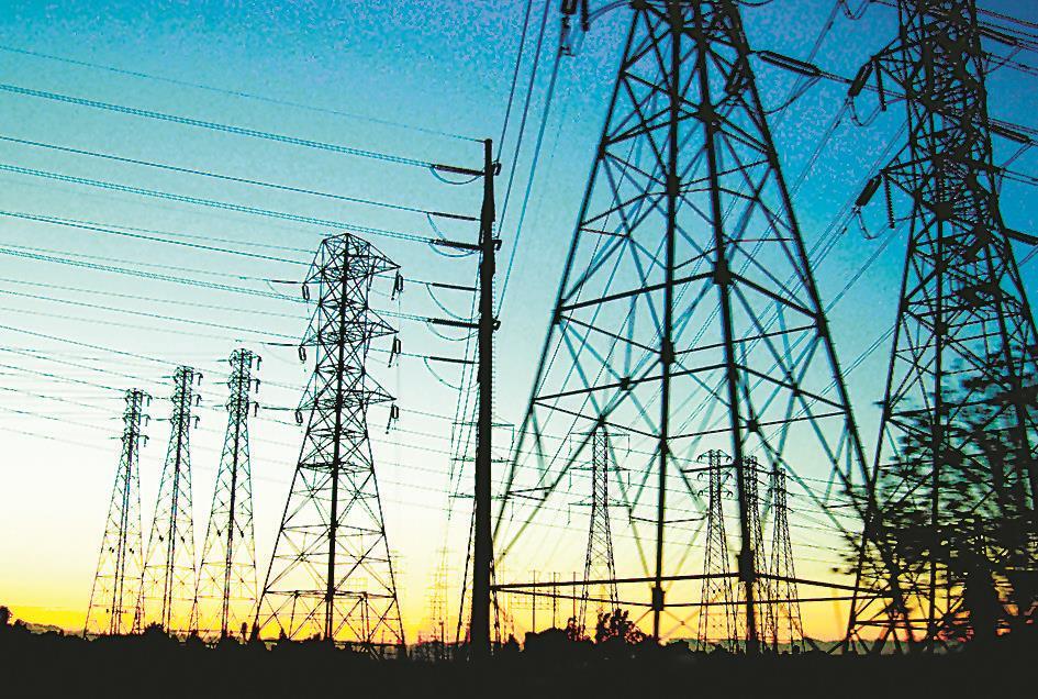 Record power generation at Shanan