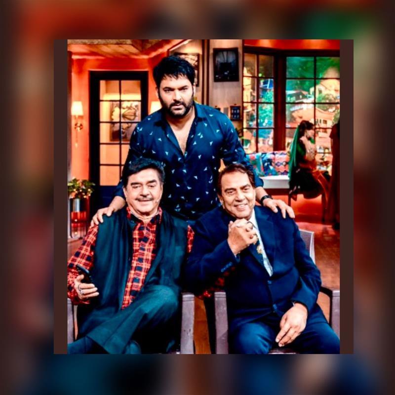 Dharmendra, Shatrughan Sinha, Kapil Sharma in one frame: 'Funfair of lovely memories'