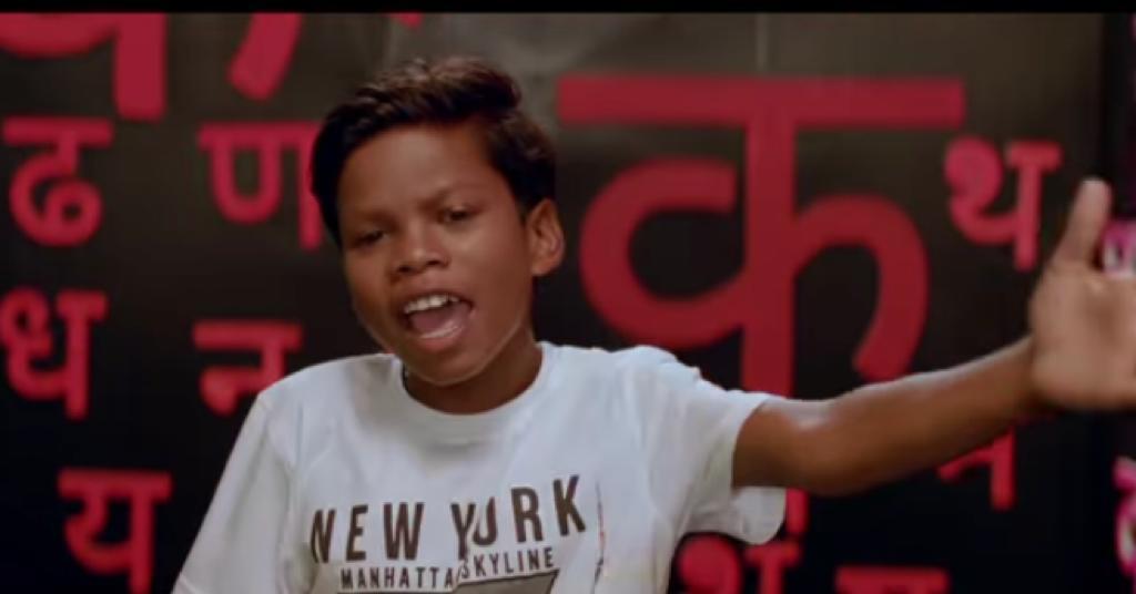 Badshah drops 'Bachpan Ka Pyaar' teaser, featuring 10-year-old internet sensation Sahdev Dirdo: 'Ab poora suno'