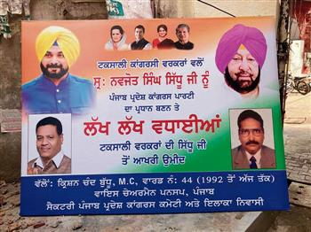 Patiala Congress leaders' differences out in open, level allegations of corruption