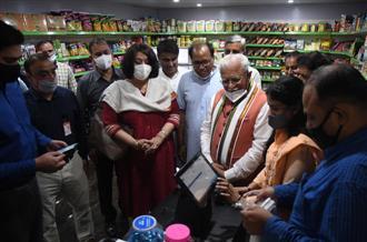 Haryana CM Khattar launches 'Har Hith' store scheme in Panchkula