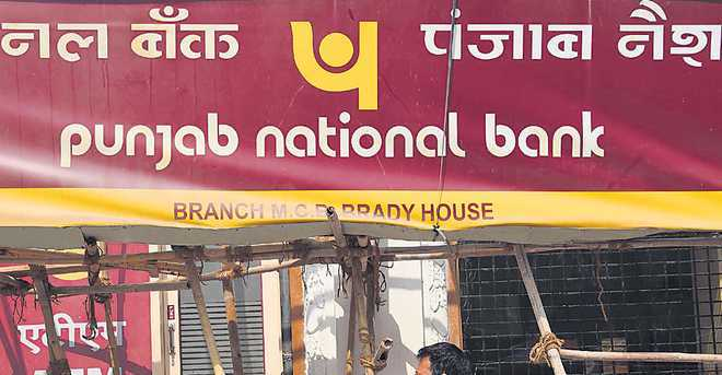 PNB slashes lending rate to 6.55%