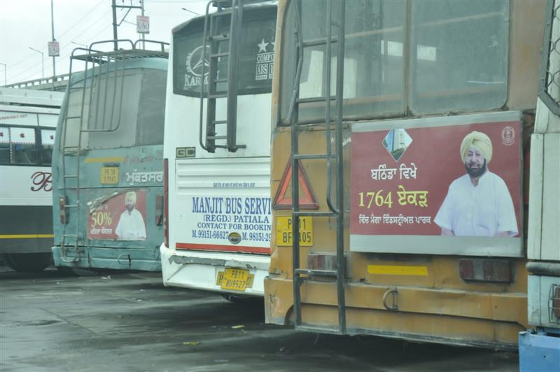 Punjab govt orders removal of ex-CM Amarinder's posters from buses