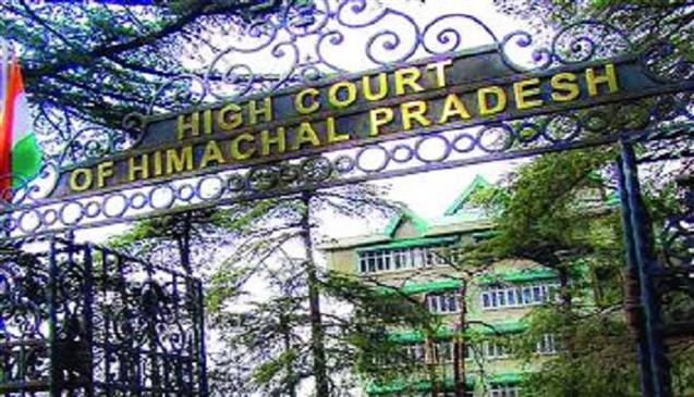 Shopping mall proposed on govt school campus in Himachal's Mandi to benefit 'politicians'; HC issues notice to Chief Secretary