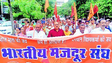 Bharatiya Mazdoor Sangh holds protest over inflation