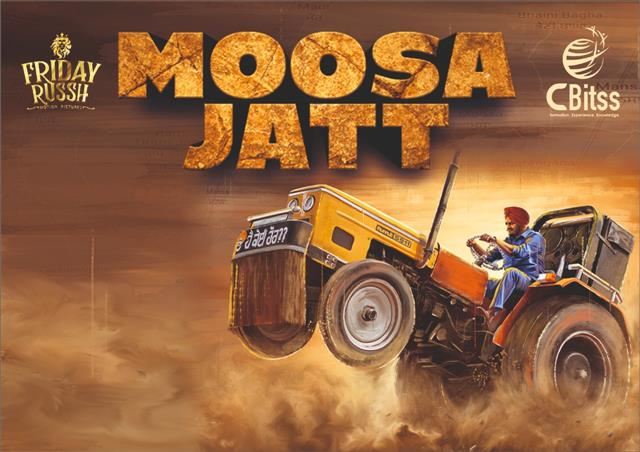 Sidhu Moosewala's first movie Moosa Jatt will not be releasing in India