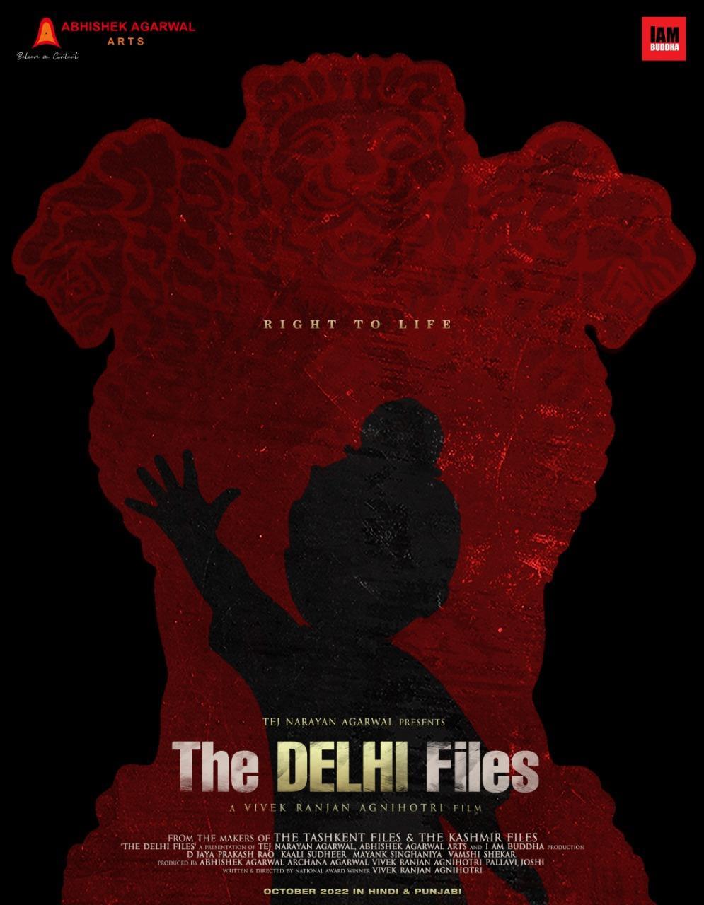 Vivek Ranjan Agnihotri announces 'The Delhi Files'