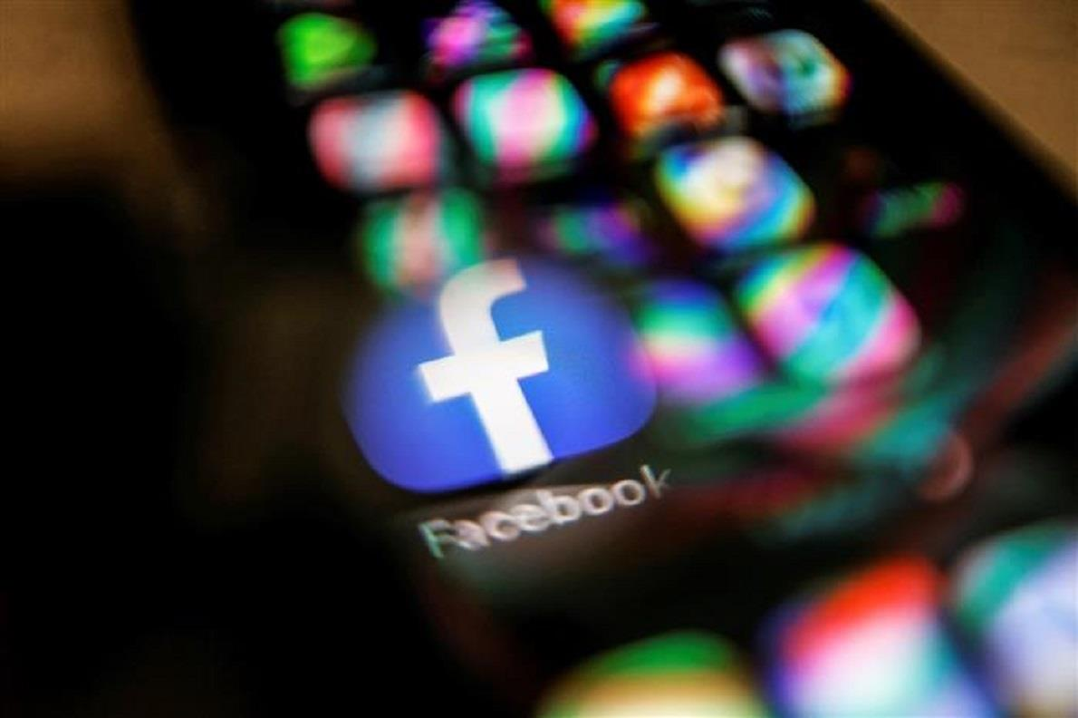 Facebook adds fantasy sports gaming for iOS, Android users