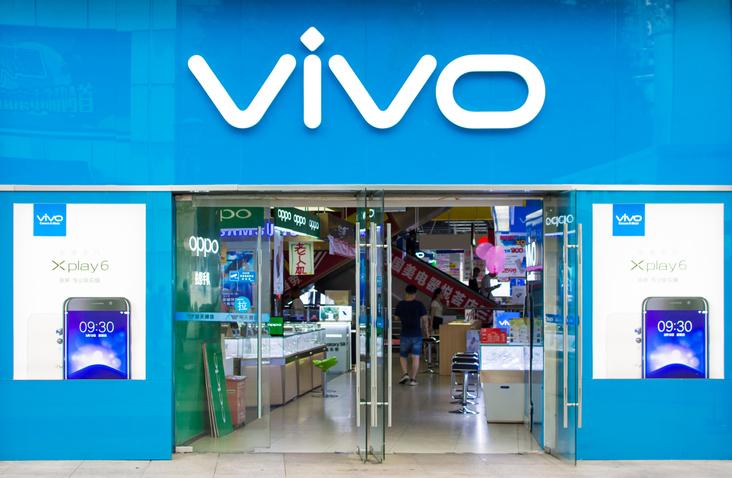Vivo unveils premium X70 series in China
