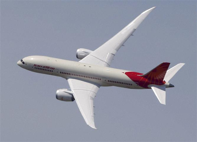 Government notifies capital asset transfer from Air India to AIAHL