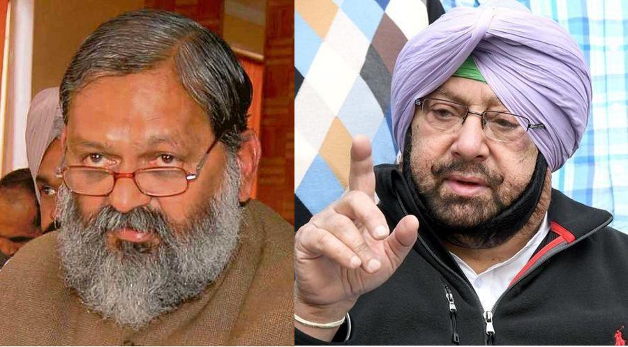 Punjab Chief Minister fears poll losses, claim SKM leaders