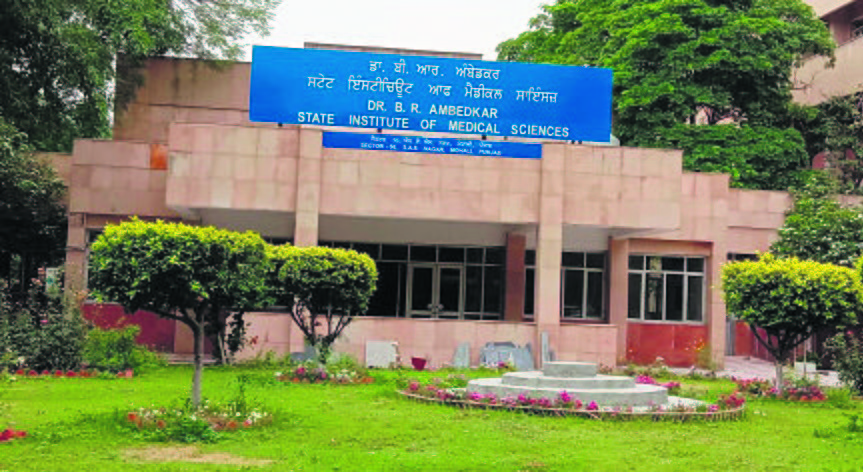 Mohali medical college to be operational soon