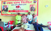 250 units of blood donated in Hamirpur