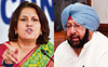 No space for anger in politics: Congress on Captain Amarinder's remark
