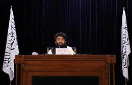 Taliban will not allow any country, including Pakistan, to interfere in Afghanistan's internal affairs: Spokesman