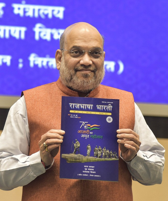 Hindi earning place of pride globally: PM