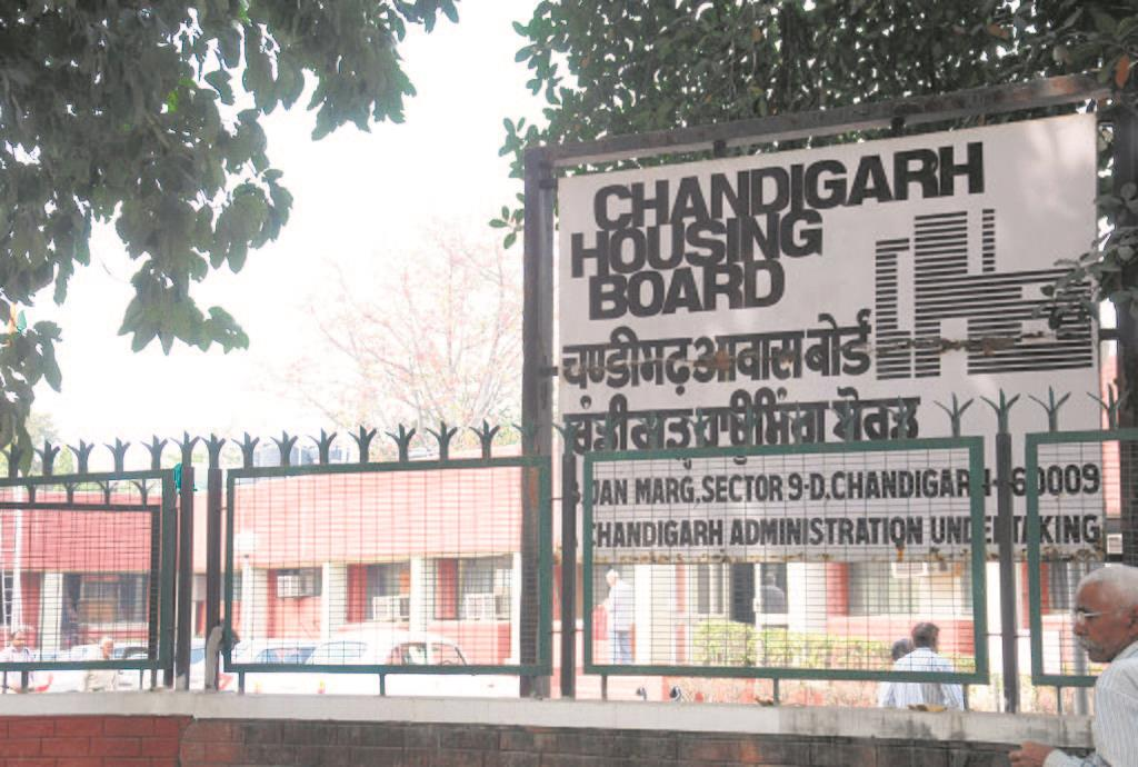 Chandigarh Housing Board extends last date to submit e-bids by 4 days
