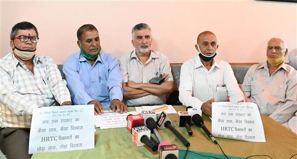 HRTC pensioners announce stir in Mandi tomorrow
