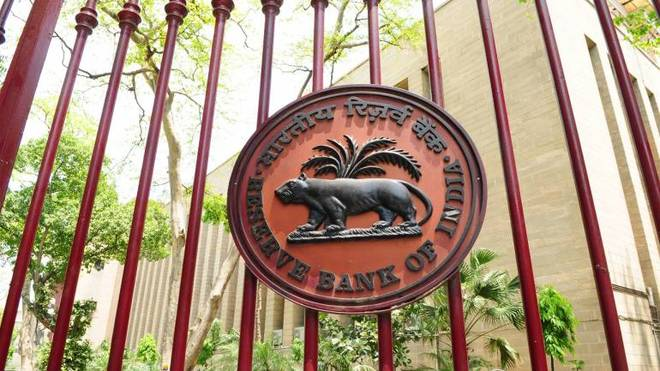RBI optimistic about 9.5% GDP growth for current financial year