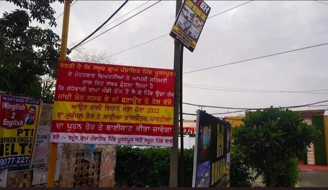Jalandhar: Irked at bad road, Puranpur village to boycott politicians