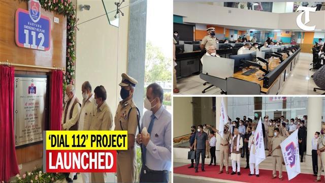 Madhya Pradesh ADGP studies Haryana Police's Dial 112