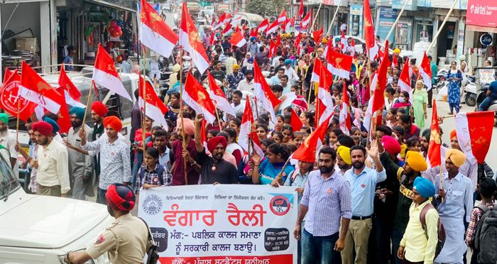 Students protest for conversion of Public College, Samana, to government institution