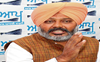 New announcements by Punjab CM Charanjit Singh Channi fraudulent, alleges AAP