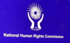 Bathinda: Grant relief to HIV+ blood transfusion victims: National Human Rights Commission
