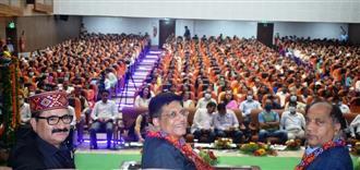 PhD students among 18K applicants for 42 posts of peon, gardener, cook in Himachal secretariat